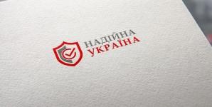 rzetelna_Ukraina_04